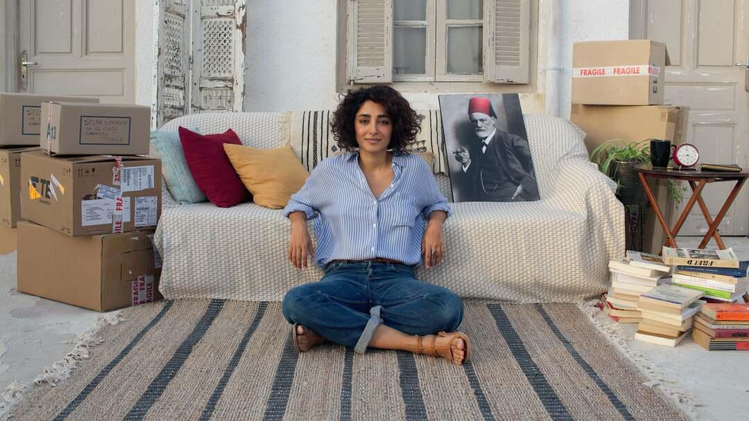 Auf der Couch in Tunis Trailer - Bild 1 von 4