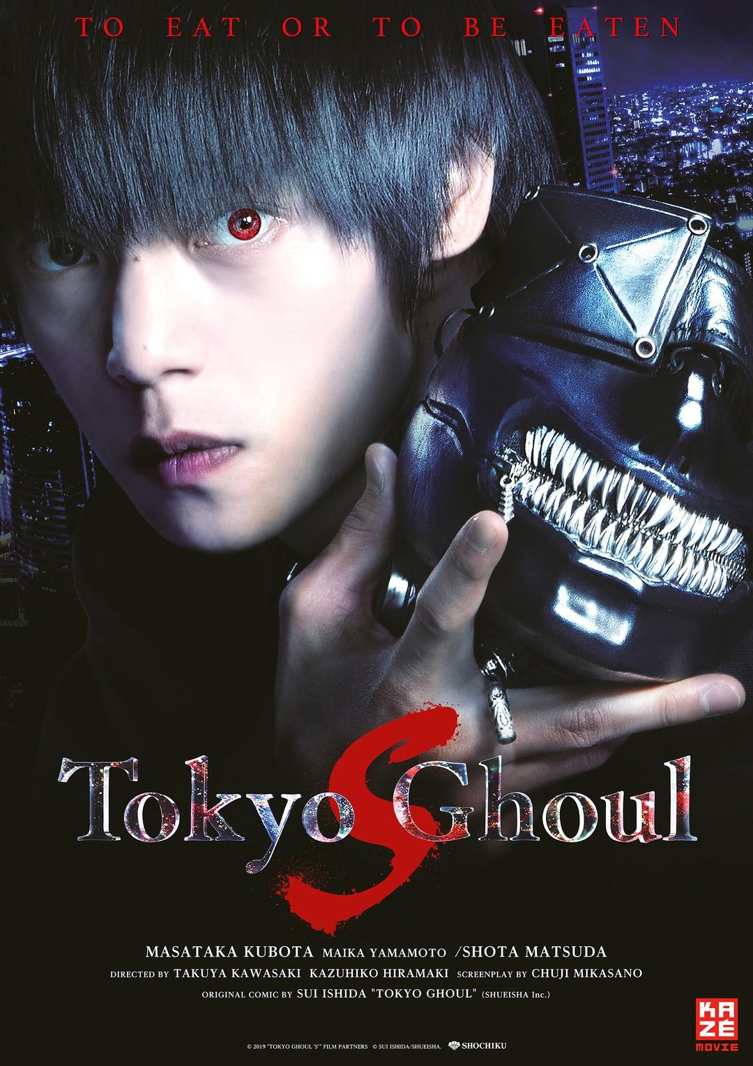 Tokyo Ghoul [S] als virtuelles Kino-Event am 28. April 2020 - Bild 1 von 11